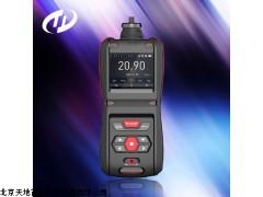 防雨淋与水溅便携式氯化氢速测仪TD500-SH-HCL