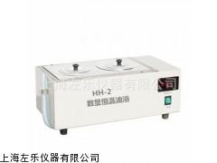 电热恒温水浴锅HH-2双孔恒温水箱
