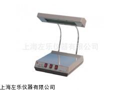 三用紫外分析仪ZF-1紫外照射仪
