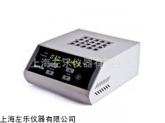 恒温金属浴ZL200-1干式恒温器