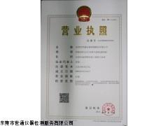 惠州测量仪器校验证书 惠州测量仪器校准证书 惠州测量仪器校正