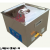 可調全自動清洗機 多槽清洗機 小型清洗機
