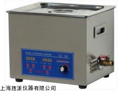单槽超声波清洗机 单槽超声波清洗机厂家报价价格