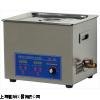 單槽超聲波清洗機 單槽超聲波清洗機廠家報價價格