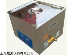 多槽超声波清洗机 多槽式超声波清洗机