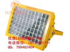 LED防爆灯100w/泛光灯120w