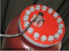 65mm短杆高温高压液位开关