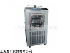 原位冻干机ZL-20TDY压盖型-50度