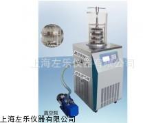 ZL-12TD压盖型-80度冷冻干燥机
