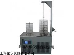 冷冻干燥机钟罩压盖型ZL-30TDS