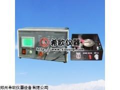 绝缘材料体积电阻测试仪,表面电阻测试仪,电阻率测试仪