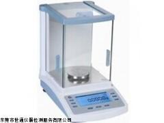 世通仪器检测中心广州仪器校验合作江门仪器校准合作