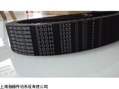 同步带厂家8M-2504/8M-2520/8M-2526