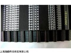 同步带价格8M-2560/8M-2584/8M-2600