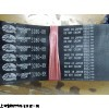 同步带销售HTD5M-335/5M-340/5M-345