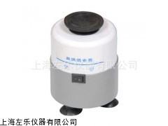 旋涡混合器TYXH-II混匀振荡器