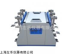 分液漏斗振荡器ZOLLO-FY206垂直振荡器