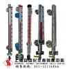 上海磁翻板液位计价格,上海自动化新萄京论坛三厂磁翻板液位计
