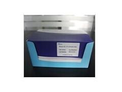 兔端粒酶检测试剂盒视频/供应_减肥厂家_上海教程素啦产品报价图片
