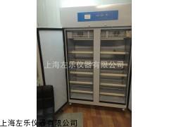 MJX–80S霉菌培养箱恒温恒湿箱