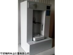 宁波瑞柯粉体流动性和密度测量仪