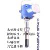 "<span style=""color:#FF0000"">热销悬浮物测试TBD5-SPM4210 智能液体悬浮物变送器</span>"