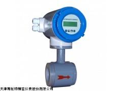 智能电磁流量计,测液体离不开它,介质:污水 泥浆 水