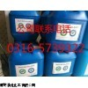 YG88 山西临汾煤气臭味剂