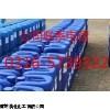 YG88 河北唐山臭味剂红色液体