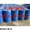 YG88 黑龙江牡丹江固体除垢剂