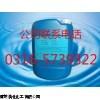 YG88 黑龙江七台河水碱清洗剂