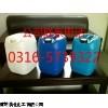 YG88 黑龙江双鸭山蓝星除垢剂碱性