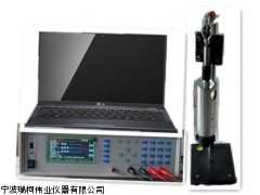 "<span style=""color:#FF0000"">四探针电阻率/方阻测试仪</span>"