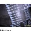 进口同步带5M-2160/5M-2250