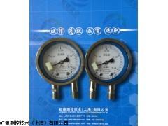 CYW-152B不锈钢差压表上海虹德质量稳定可靠