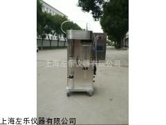 干燥机6000Y小型喷雾干燥仪