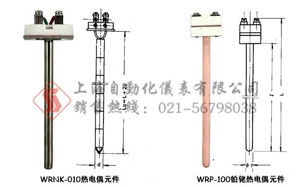 (三)WRE-002多对式热电偶感温元件工作原理 热电偶的工作原理是:两种不同成分的导体两端经焊接、形成回路,直接测温端叫测量端,接线端子端叫参比端。当测量端和参比端存在温差时,就会在回路时产生热电流,接上显示仪表,仪表上就指示出热电偶所产生的热电动势的对应温度值。热电偶的热电动势将随着测量端温度升高而增长,热电动势的大小只和热电偶导体材质以及两端温差有关,和热电极的长度、直径无关。装配式热电偶主要由接线盒、保护管、绝缘套管、接线端子、热电极组成基本结构,并配以各安装固定装置组成。