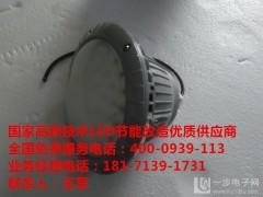 荆州90WLED防爆灯厂家 90WLED防爆泛光灯价格