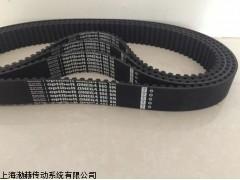 进口同步带3M-510/3M-513/3M-516