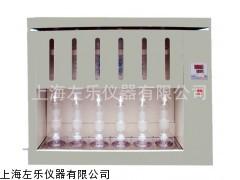 索氏提取器BSXT-06脂肪提取器6孔