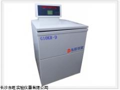 大容量冷冻离心机,大容量冷冻离心机价格