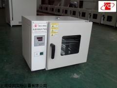 DGG-9140A数显台式鼓风干燥箱卧式烘箱小型实验烤箱
