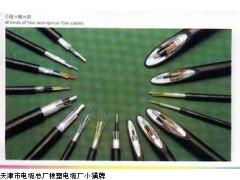 天津HYAT充油通信电缆价格