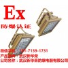 青岛方形LED防爆吊灯60W/仓库LED防爆吸顶灯70W
