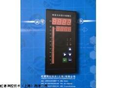 KCXM-2012P6S虹德测控智能报警仪