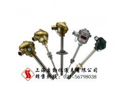 供应WRR-131无固定装置式(陶瓷保护管)热电偶