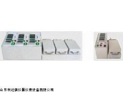 厂家直销熨烫升华色牢度试验仪新款LDX-LFY-301A/B
