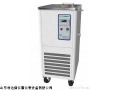 厂家直销低温冷却液循环泵新款 LDX-DLSB-10/20