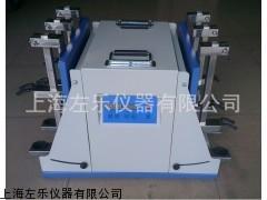 供应上海左乐品牌ZL-FY306分液漏斗振荡器