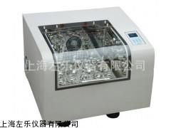 供应上海左乐品牌COS-100B恒温气浴摇床